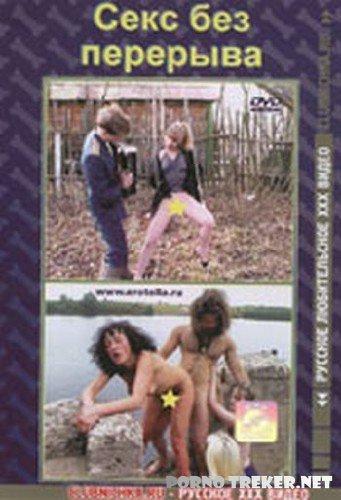 Порно студия клубничка фильмы фото 442-337