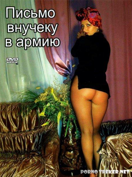 smotret-russkuyu-klubnichku