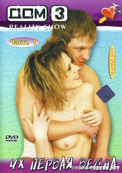 porno-luchshee-russkoe-transvestiti