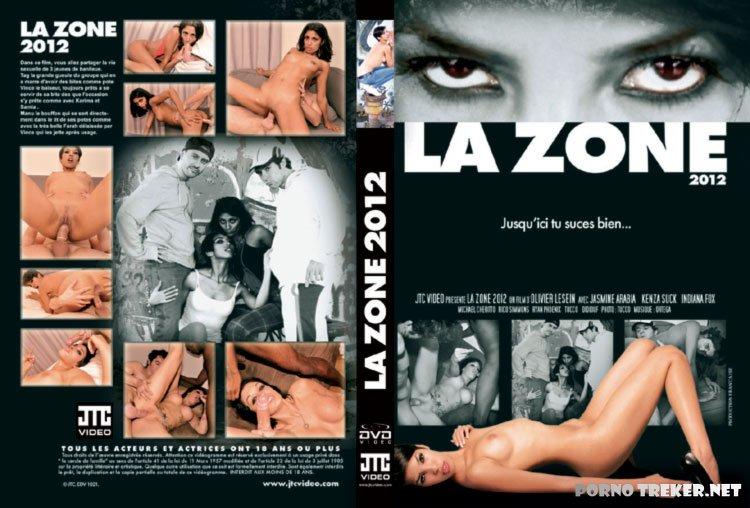 porno-filmi-zona