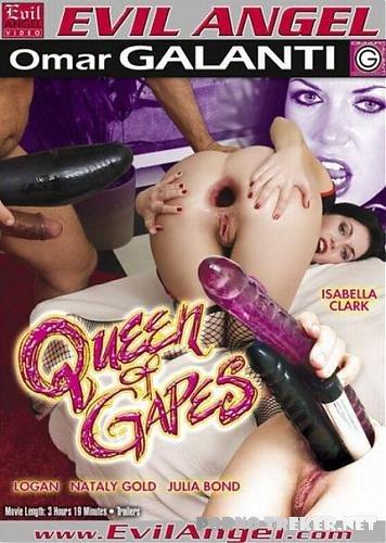 порно видео с omar galanti