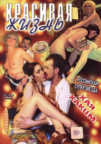 настоящее любительское русское порно