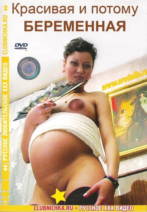 Русское красивое порно фильм торрент фото 305-285