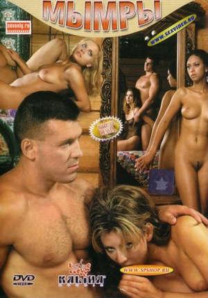 Русские порно фильмы онлайн фото 470-708