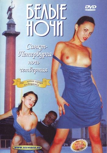 Секс в санкт петербурге торрент фото 198-224