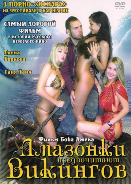 bob-dzhek-pornushka