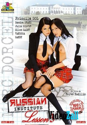 Порнографические фильмы на дисках 5 фотография